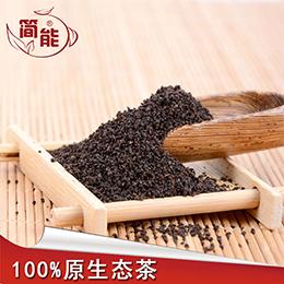简能1510(红碎茶)