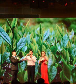 缘聚武夷·茶和天下 第十一届海峡两岸茶业博览会11月16日开幕 …